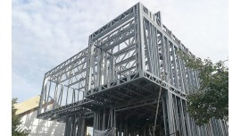 Proiect casa parter + etaj (324 mp) - structura metalica Oradea, Bihor